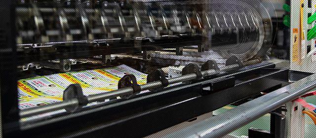 プリンティング(チラシ、カタログ、教材製作、包材)|香川県高松市の会社ムレコミュニケーションズ