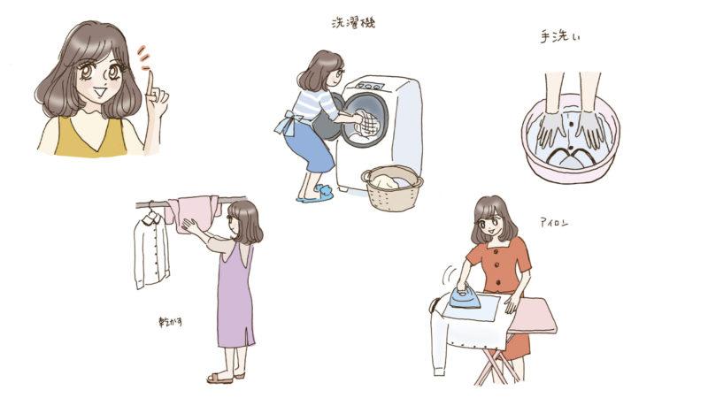 漫画(マンガ)カタログ作成・制作・印刷はムレにお任せ!