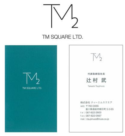 企業ロゴ・名刺の制作【TMスクエア様】