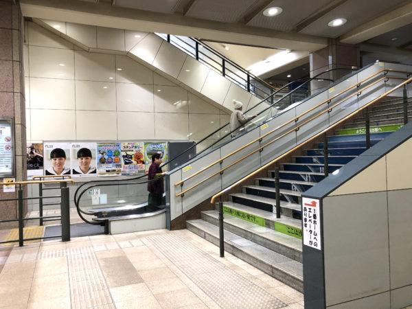 駅貼りポスターの制作【藤井中学校様】