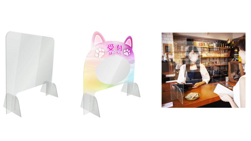 セールスプロモーション(イベントプロモーション企画、看板・店舗デザイン、ノベルティグッズ企画、屋外広告、メディア広告、SNS広告、WEB広告)|香川県高松市の会社ムレコミュニケーションズ