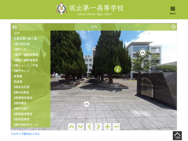 クリエイティブ(デザイン、撮影・動画撮影、WEB製作、マンガ・イラスト)|香川県高松市の会社ムレコミュニケーションズ