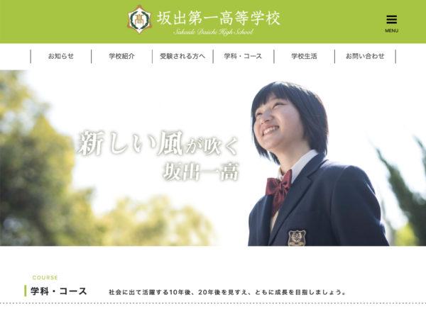 ムレコミュニケーションズ 香川県の印刷・クリエティブ・プロモーションのことなら