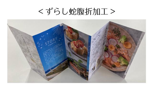 うたづ海ホタル商品カタログ
